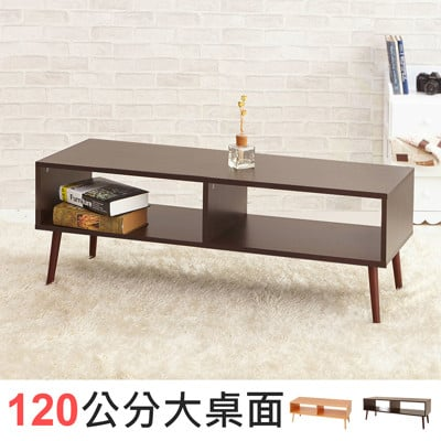 低甲醛雙格雙向實木腳電視櫃/茶几桌-台灣製 TV009