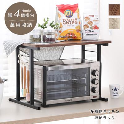 MIT寬60公分雙層耐重微波爐置物架 收納架 廚房架 桌上架 餐具架 烤箱架 印表機架 ST076