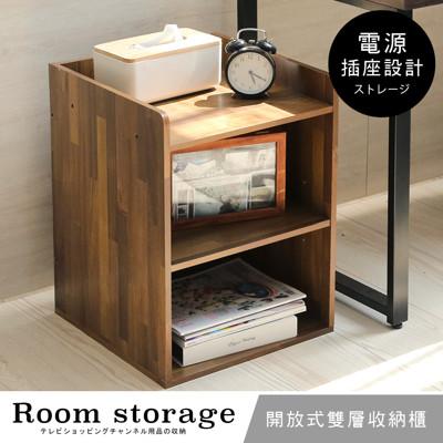 工業風附插座二層收納櫃 櫃子 置物櫃 二格櫃 床頭櫃 書櫃 茶几 二空櫃 BO029MP