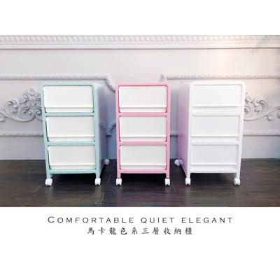[TIDY HOUSE]粉色系三層收納櫃三色可選