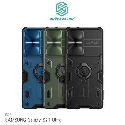 NILLKIN SAMSUNG Galaxy S21 Ultra 黑犀保護殼(金屬蓋款)