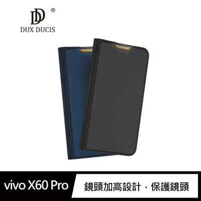 DUX DUCIS vivo X60 Pro SKIN Pro 皮套