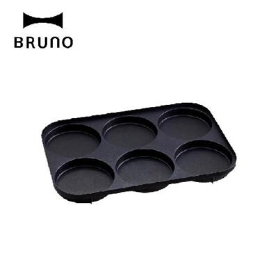 BRUNO BOE021 MULTI 六格式多用途料理烤盤