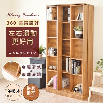 《HOPMA》歐森雙排活動書櫃/滑門櫃/收納櫃