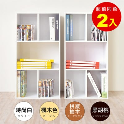 《HOPMA》簡約五格櫃/收納櫃/書櫃(2入)