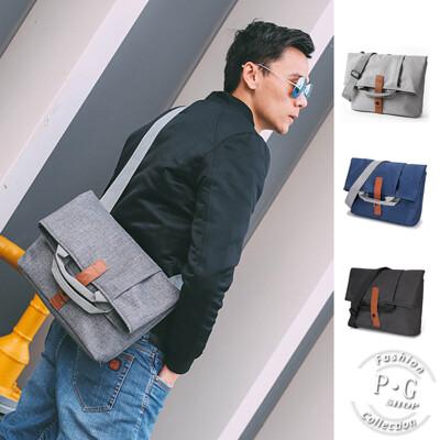 多功能休閒大容量輕便手提 肩背郵差包 斜背包 公事包(灰色 / 黑色)【P-G Shop】