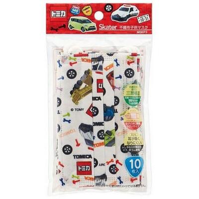日本 Skater 小汽車 Tomica 兒童口罩(MSKP3/三層構造/10枚入)