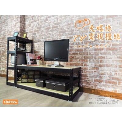 【空間特工】L型烤漆黑電視架 視聽櫃 電視櫃 電器櫃 置物層架 雜誌架 螢幕架 高低櫃 TVBS4