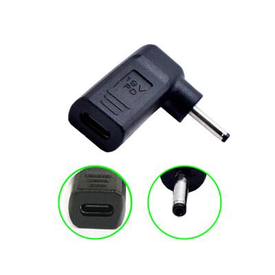 Type-C轉DC誘騙器_支援PD_搭配Type-C充電器可充acer、ASUS全系列筆電