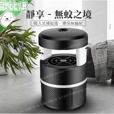 USB捕蚊燈 滅蚊燈 捕蚊器