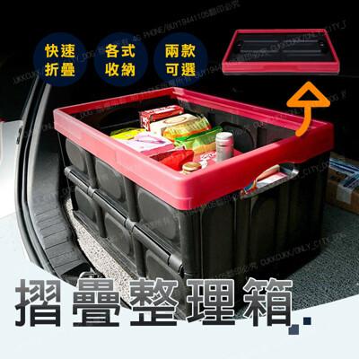 魔術收納箱 含蓋子 汽車整理箱【中號】