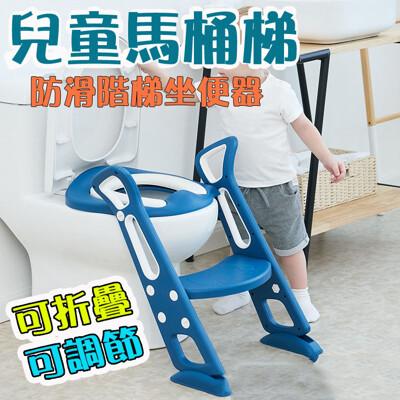 兒童馬桶梯子 兒童坐便器 馬桶圈 嬰兒坐便椅 坐便圈 男女寶寶座便器 加大號 馬桶梯子兒童馬桶梯子