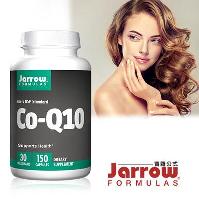 Jarrow賈羅公式 Kaneka反式型Q10膠囊(150粒/瓶)-有效期至2021/10月底