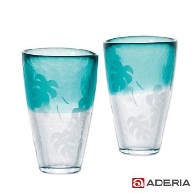 【ADERIA】日本進口津輕系列漸層玻璃對杯(藍)