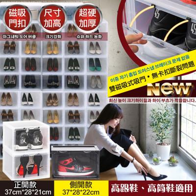 雙磁吸耐重防破防塵防傾倒收納置物盒-正開款(1入6個)