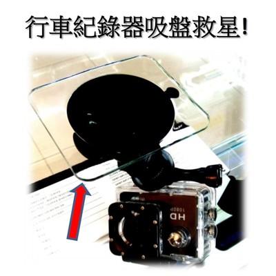 Osmile 行車紀錄器救星 (一入兩片)