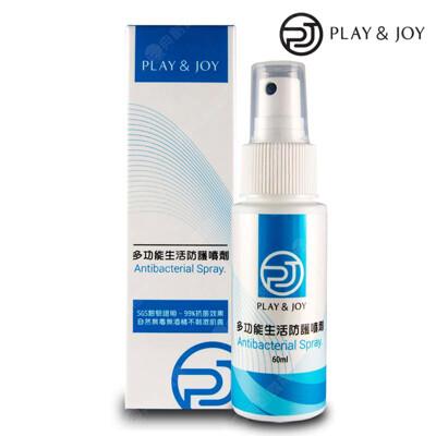 Play&joy 多功能生活防護噴劑 60g (台灣製)