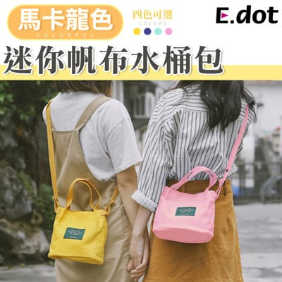 【E.dot】2way手提肩背迷你帆布水桶包