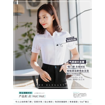 夏季白襯衫女短袖工裝韓版修身顯瘦大碼工作服百搭襯衣V領職業寸   韓語空間