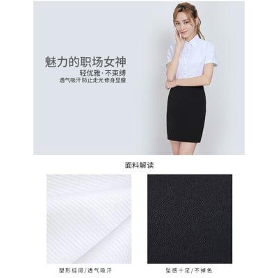 白色襯衫女短袖2020新款韓版職業裝工作服大碼v領襯衣女夏ol套裝   韓語空間