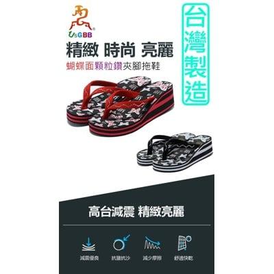 USGBB蝴蝶面顆粒鑽夾腳拖鞋 顏色:紅色、黑色 人字拖 海灘拖鞋 海灘鞋