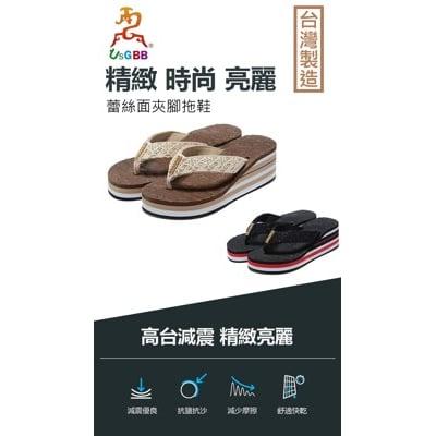 USGBB蕾絲面夾腳拖鞋 顏色:金色、黑色 人字拖 海灘拖鞋 海灘鞋