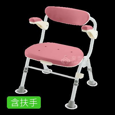 來而康 Richell 利其爾 折疊扶手大洗澡椅R型 RFA48061 R013粉色 含椅背扶手