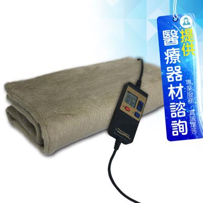 來而康 舒美立得 動力式熱敷墊 DR3663 30x60
