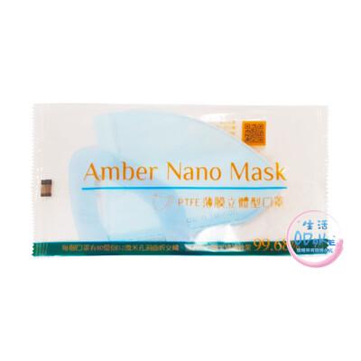AMBER PTFE薄膜立體型口罩(單入) 成人口罩 立體口罩 口罩 台灣製【生活ODOKE】