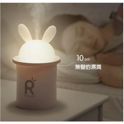 創意小兔USB銀離子夜燈伴睡usb香薰加濕器