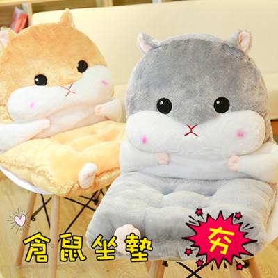 倉鼠坐墊 交貨禮物 坐墊 暖手枕 午睡枕 靠墊 送禮 情人節【葉子小舖】