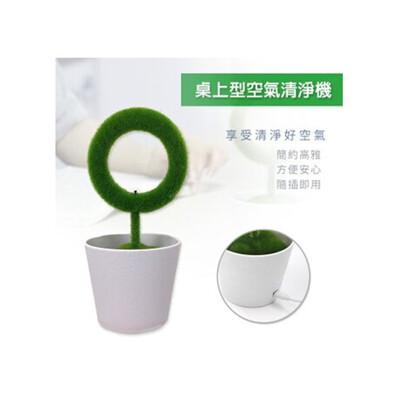 桌上型空氣清淨機 桌上型 盆栽造型 粉塵 花粉 PM2.5 淨化空氣 造型擺飾【葉子小舖】