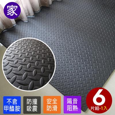 【家購】大地墊 工業風 地板裝修【CP042】鐵板紋大巧拼附收邊條6片裝 台灣製造 多色可選