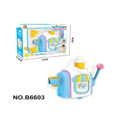 霜淇淋機 冰淇淋機 洗澡玩具 戲水玩具 戲水吹泡泡 冰激凌 泡泡製造機【CF148022】
