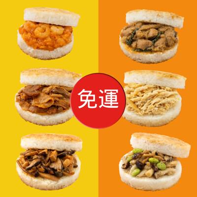 (免運)【KKLife】紅龍即食美味米漢堡(3顆/入)