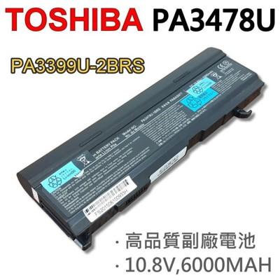 TOSHIBA PA3478U 9芯 日系電芯 電池