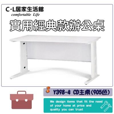 【C.L居家生活館】Y394-8 CD100 主桌/905色/辦公桌-長100x寬70x高74cm