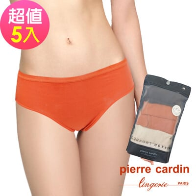 Pierre Cardin皮爾卡登 棉質大地色系素面款中高腰三角小褲M-EL便利包(多色5件組)