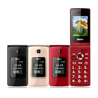 【公司貨】Benten F40 雙螢幕2.4吋4G晶片高效能摺疊手機