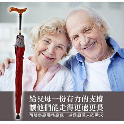 【WEIYI唯一】耐重安全抗UV手杖傘/拐杖傘/拐杖雨傘/雨傘反光系列