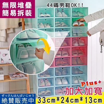日系輕巧可掀蓋收納鞋盒【魔小物】