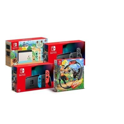 《普雷伊》Switch紅藍主機特價優惠! 主機健身環組合(附9H保護貼 健身環包包)