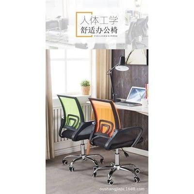 電腦椅家用轉椅乳膠坐墊透氣網布椅升降椅休閒麻將椅會議椅辦公椅 - 黑色乳膠坐墊尼龍腳