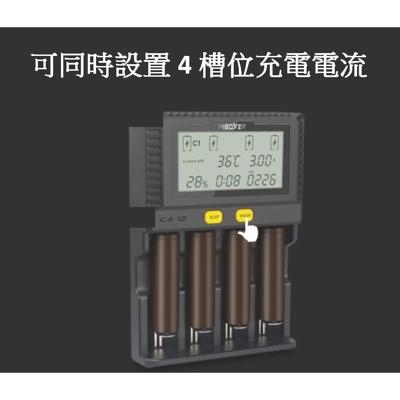 全兼容 3A快充 四槽充電器 智能數位顯示器 18650鋰電池 電阻充電器
