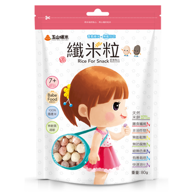 《契作米/友善米》多件優惠/纖米粒80g-綜合彩色米粒、寶寶米餅/米果/純米餅/糙米餅/工廠生產