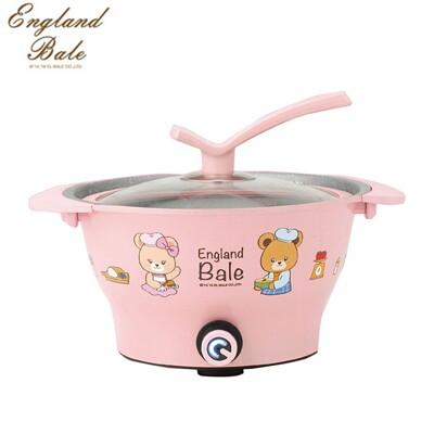 【貝爾熊】2L粉漾多功能料理鍋 EB-MC002