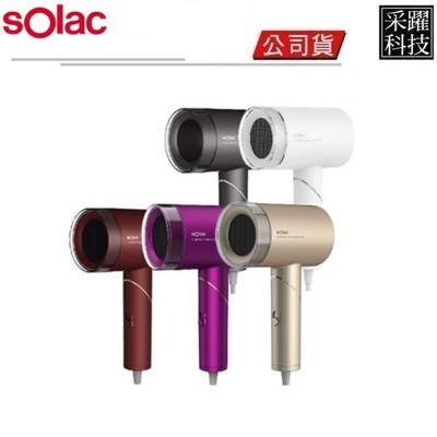 Solac 負離子生物陶瓷吹風機 遠紅外線 恆溫 高濃度負離子 公司貨