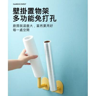 【荷生活】廚房紙巾架 免打孔多功能置物架
