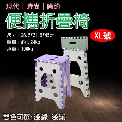 便攜折疊椅-XL號 折疊板凳 折合板凳 小板凳