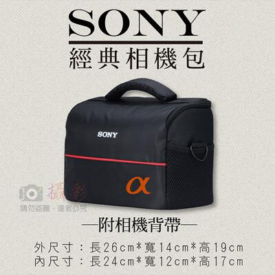 索尼 Sony 經典相機包 相機單肩側背包